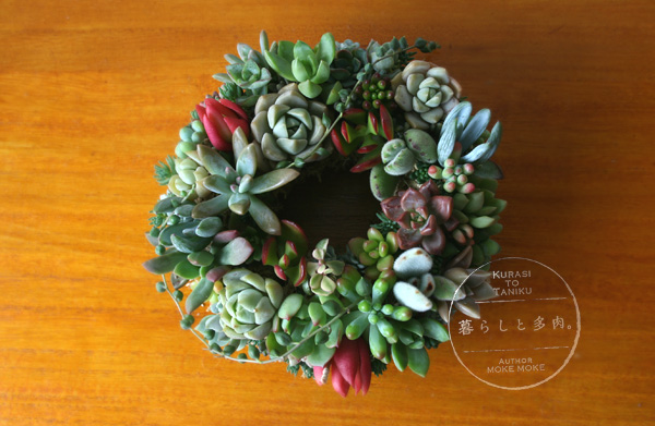 wreath2013.jpg