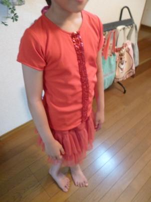 カモマイ衣装3