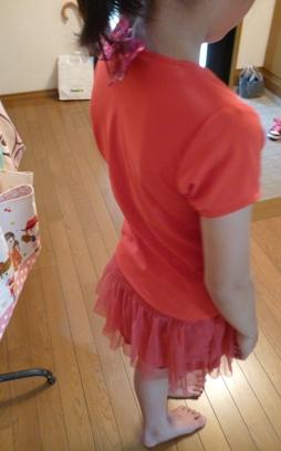 カモマイ衣装4