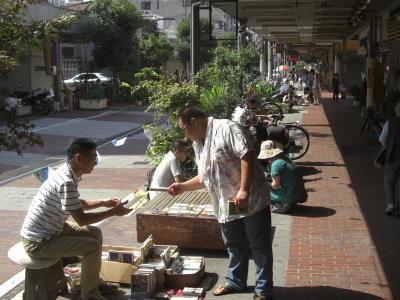 <縮小>一箱古本市5−2