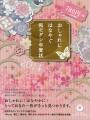 IMG_20131026_0001_NEW.jpg