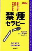 blog_20130920183809ca3.jpg
