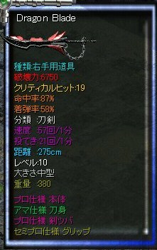 Snap0009 - コピー