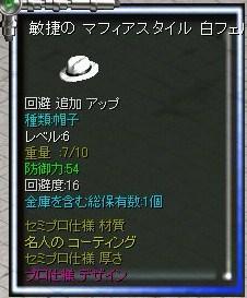 Snap0160.jpg