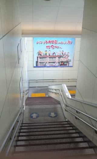 椎名駅壁画