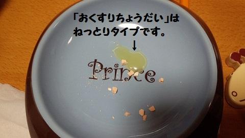 20130810mu1.jpg