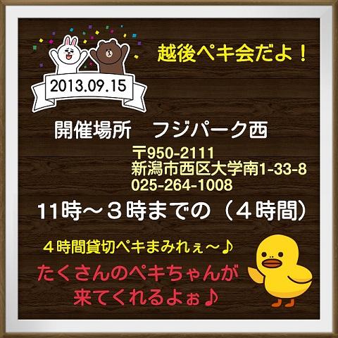 20130908mu1.jpg