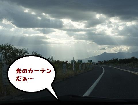 20131013mu2.jpg