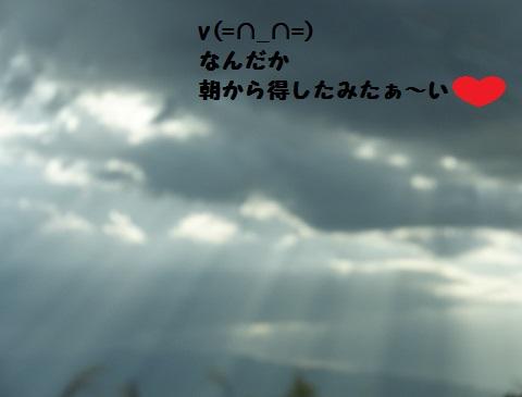 20131013mu3.jpg