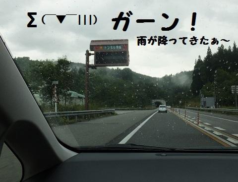 20131013mu4.jpg