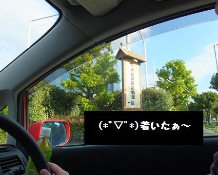 20131208mu3.jpg