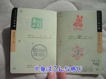 2014,01,24-04