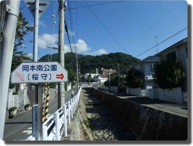 mini_21_okamoto_DSCF9138.jpg