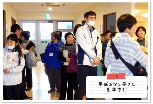 20131219img_02.jpg