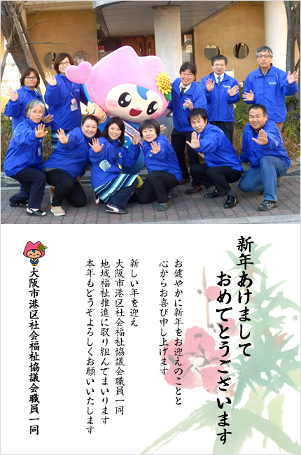 20140106img01.jpg