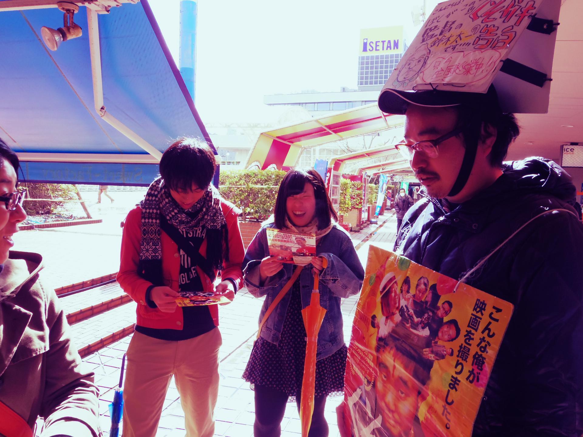新潟1_convert_20131123150056