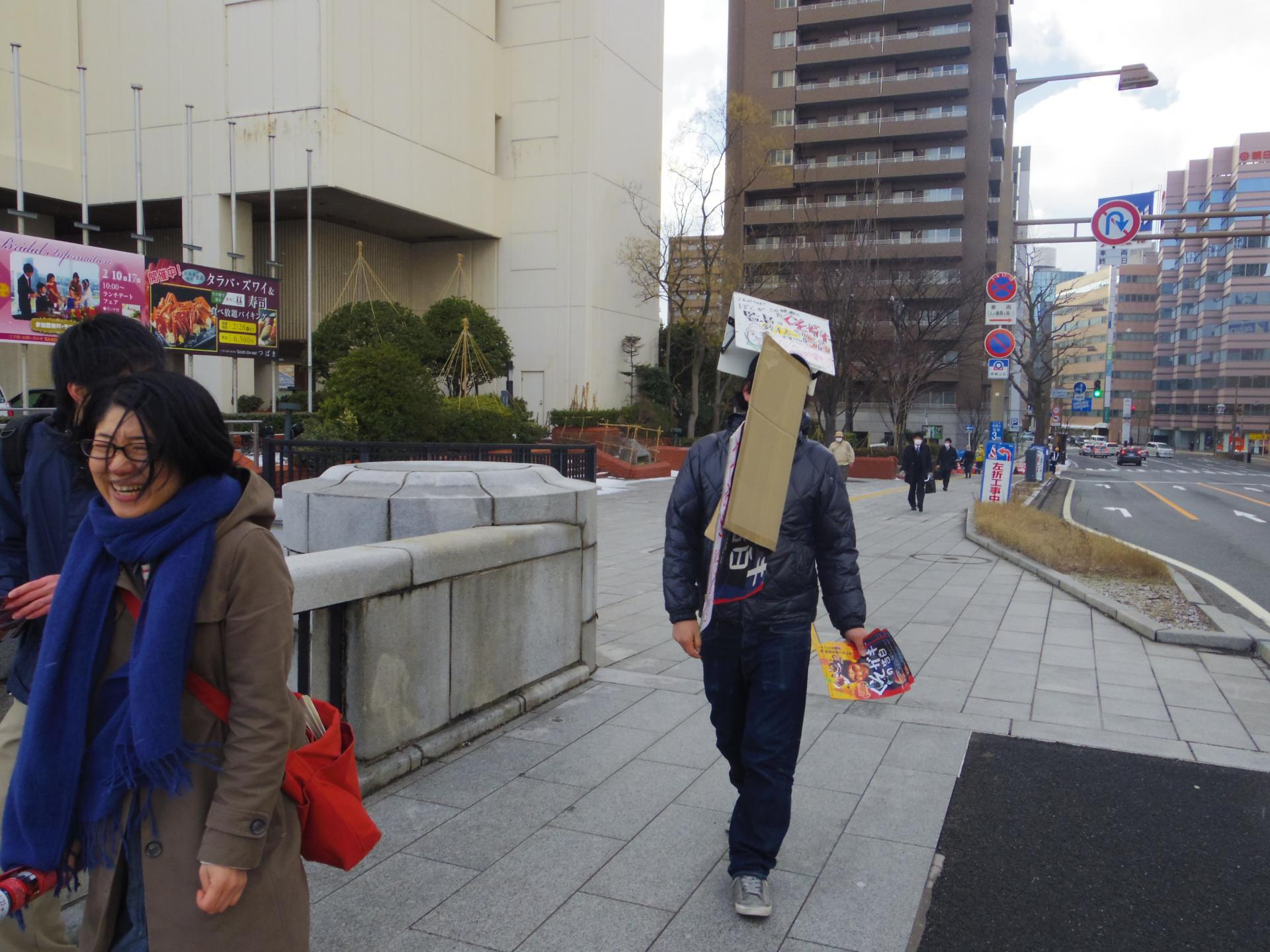 新潟3_convert_20131123161224