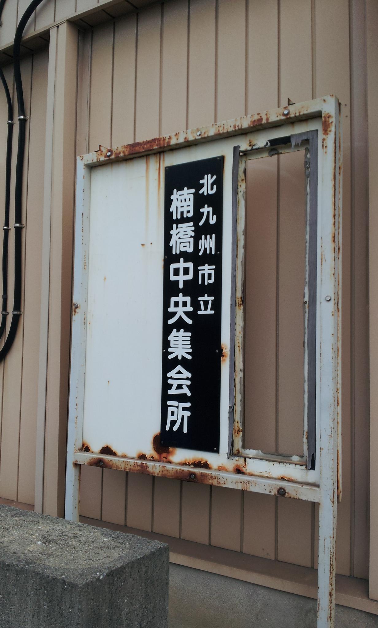 20130815_105804.jpg