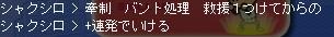 2013y09m02d_180410413.jpg