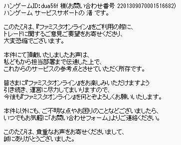 2013y09m08d_142245899.jpg