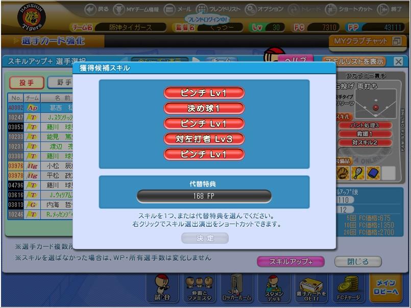 2013y09m09d_180251807.jpg