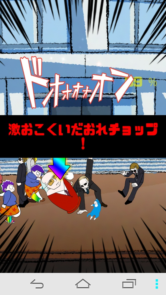 http://blog-imgs-61.fc2.com/k/y/a/kyarasokuhou/03.jpg