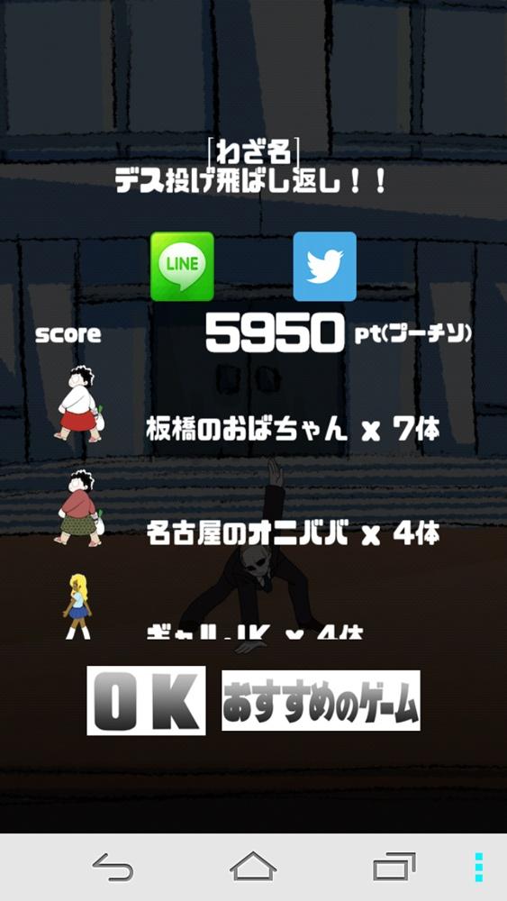 http://blog-imgs-61.fc2.com/k/y/a/kyarasokuhou/05.jpg