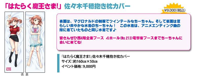 http://blog-imgs-61.fc2.com/k/y/a/kyarasokuhou/051.jpg