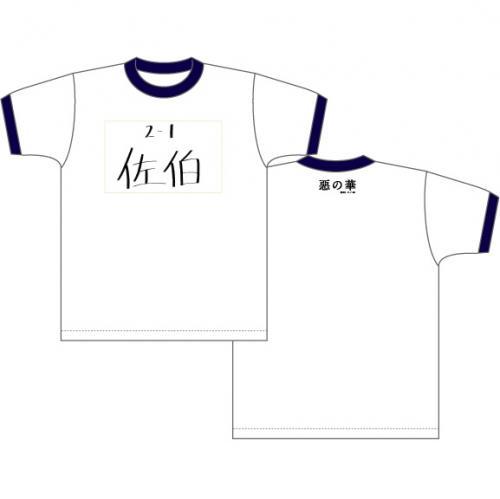 http://blog-imgs-61.fc2.com/k/y/a/kyarasokuhou/06122039_51b85e0e91900.jpg