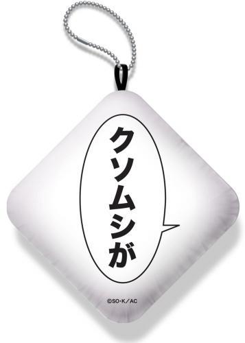 http://blog-imgs-61.fc2.com/k/y/a/kyarasokuhou/06122053_51b8612f4fb57.jpg