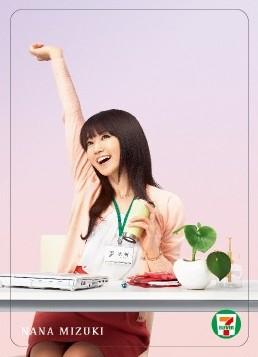 http://blog-imgs-61.fc2.com/k/y/a/kyarasokuhou/1-2.jpg
