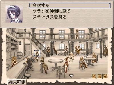 http://blog-imgs-61.fc2.com/k/y/a/kyarasokuhou/103_R.jpg
