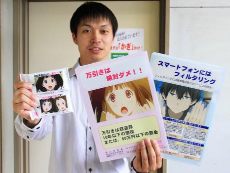 http://blog-imgs-61.fc2.com/k/y/a/kyarasokuhou/1371027631_photo.jpg