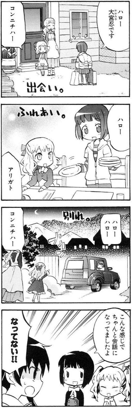 http://blog-imgs-61.fc2.com/k/y/a/kyarasokuhou/1373302030624.jpg