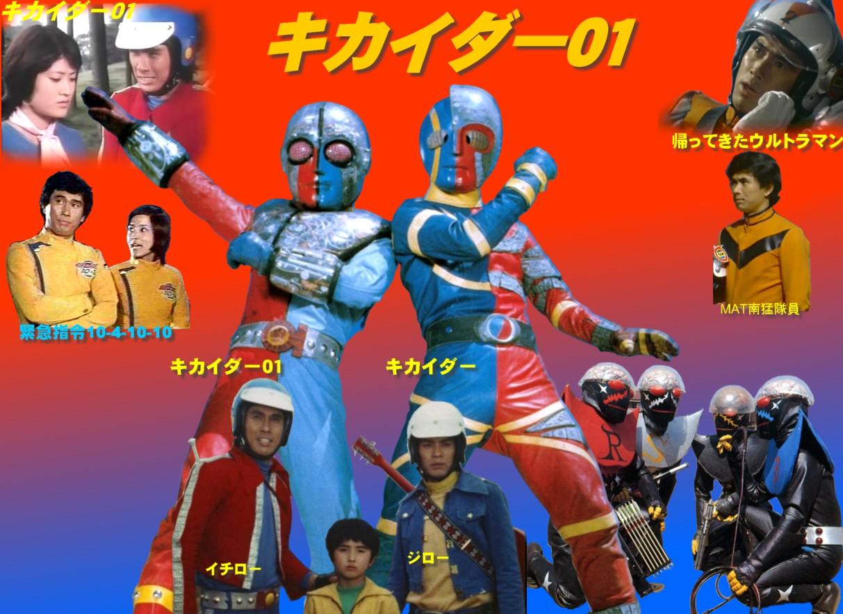http://blog-imgs-61.fc2.com/k/y/a/kyarasokuhou/16-36.jpg