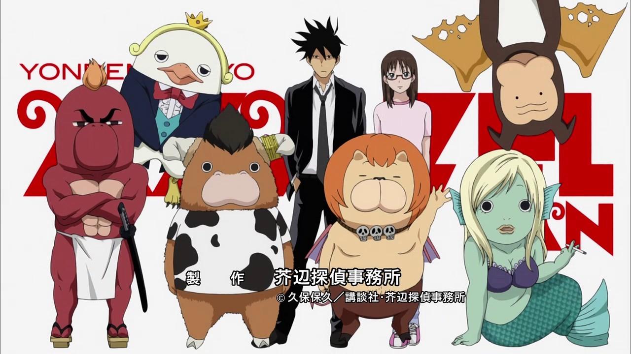http://blog-imgs-61.fc2.com/k/y/a/kyarasokuhou/20130406082423094.jpg