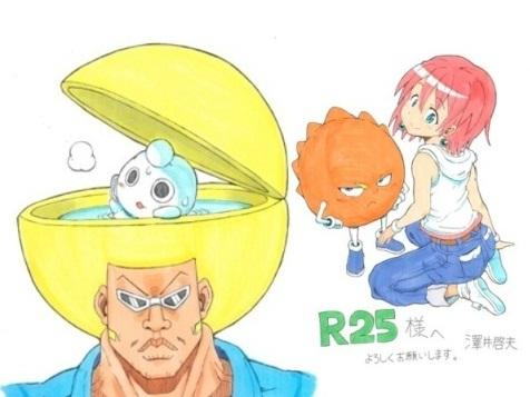 http://blog-imgs-61.fc2.com/k/y/a/kyarasokuhou/20130704-00030923-r25-001-1-view.jpg