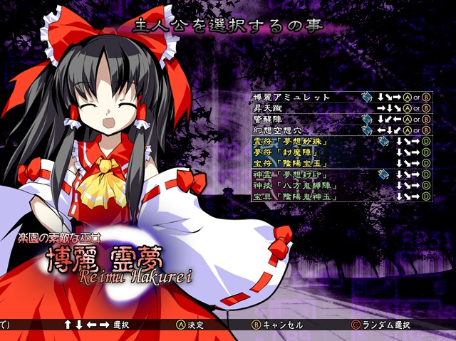 http://blog-imgs-61.fc2.com/k/y/a/kyarasokuhou/2013071000231059b.jpg