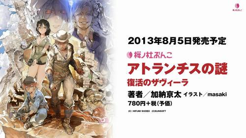http://blog-imgs-61.fc2.com/k/y/a/kyarasokuhou/392273.jpg