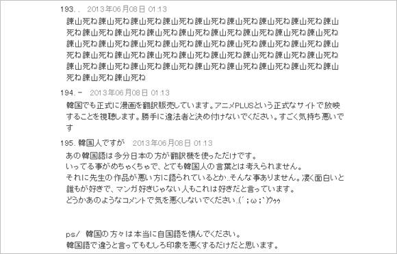 http://blog-imgs-61.fc2.com/k/y/a/kyarasokuhou/41241241241224.jpg