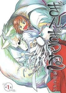 http://blog-imgs-61.fc2.com/k/y/a/kyarasokuhou/463047p.jpg