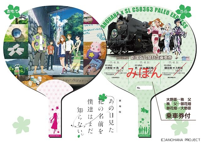 http://blog-imgs-61.fc2.com/k/y/a/kyarasokuhou/5456456456.jpg