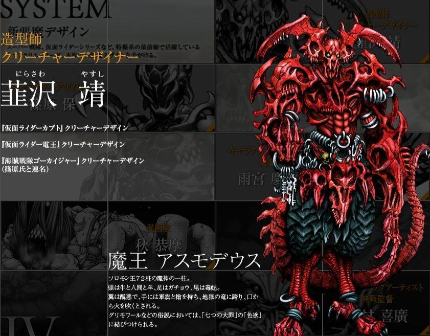 http://blog-imgs-61.fc2.com/k/y/a/kyarasokuhou/65626b97.jpg
