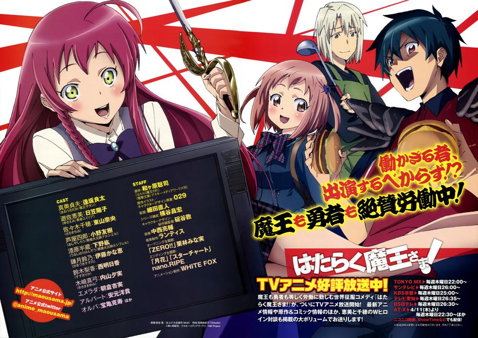 http://blog-imgs-61.fc2.com/k/y/a/kyarasokuhou/725c7b54.jpg