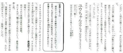 http://blog-imgs-61.fc2.com/k/y/a/kyarasokuhou/7777778.jpg