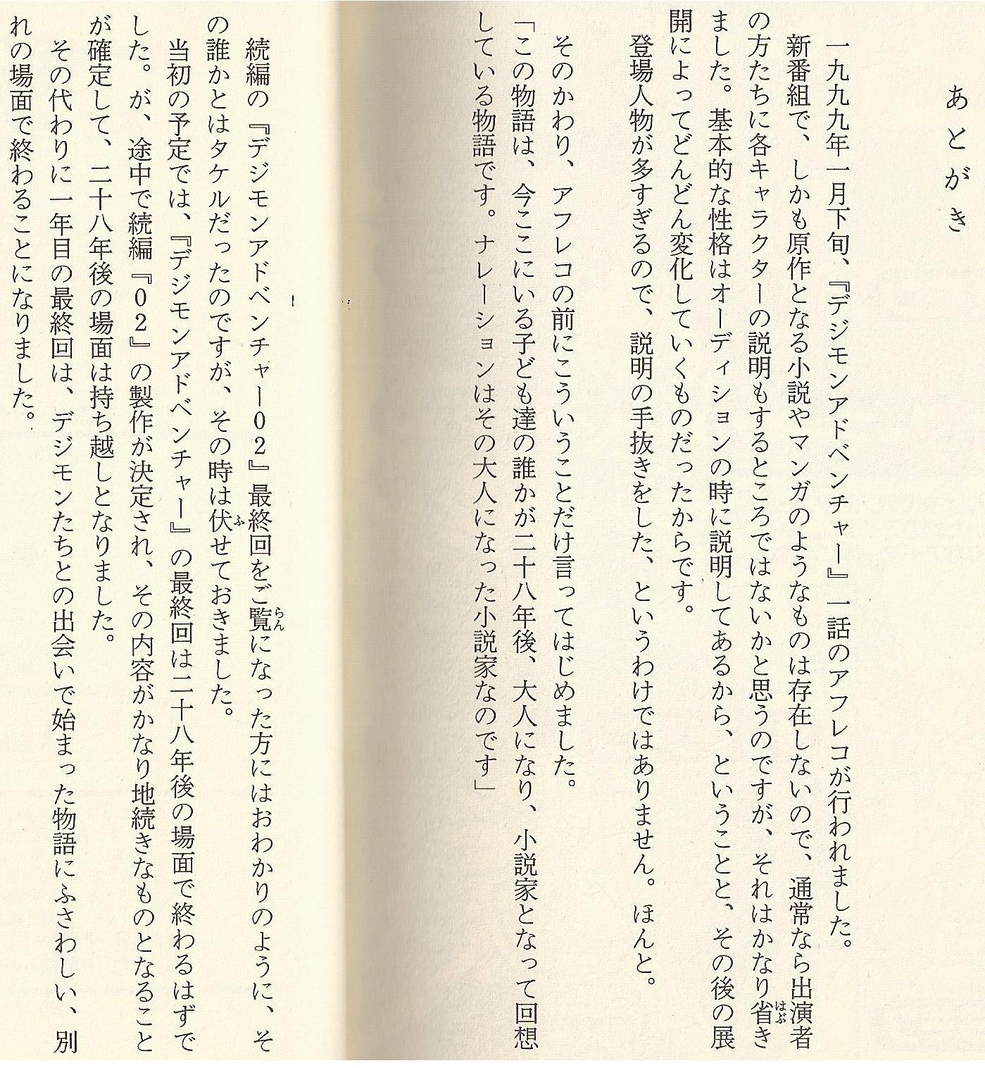 http://blog-imgs-61.fc2.com/k/y/a/kyarasokuhou/7ds8ybX.jpg