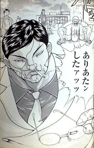 http://blog-imgs-61.fc2.com/k/y/a/kyarasokuhou/987987sdd.jpg