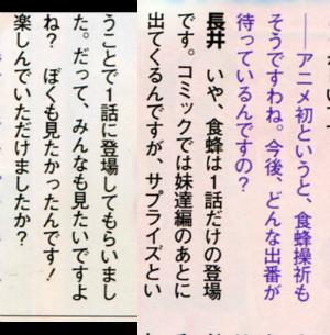 http://blog-imgs-61.fc2.com/k/y/a/kyarasokuhou/9e2375d9.jpg