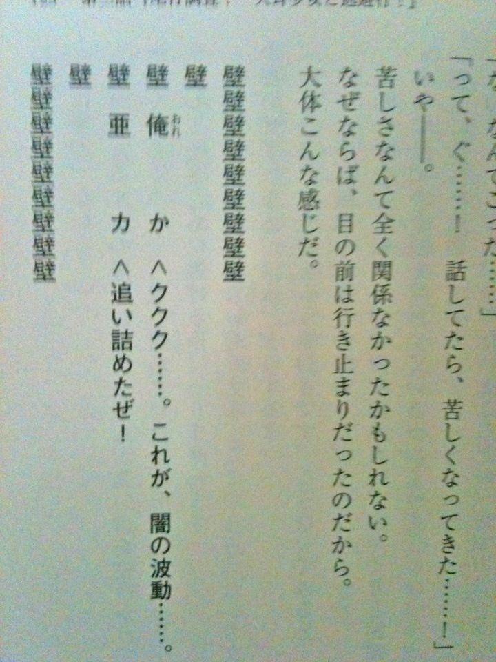 http://blog-imgs-61.fc2.com/k/y/a/kyarasokuhou/9iaUcvT.jpg