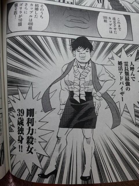 http://blog-imgs-61.fc2.com/k/y/a/kyarasokuhou/BHD-mX2CMAAaWHr.jpg